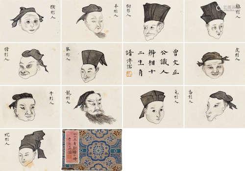 溥儒 十二生肖册 册页 (十三开) 水墨纸本图片