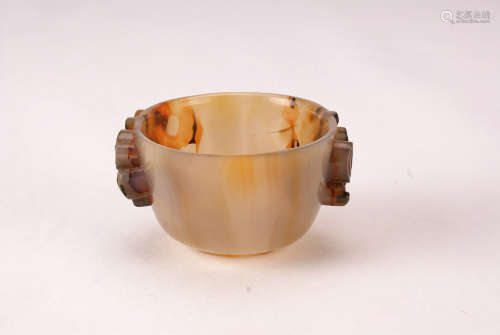 A Chinese Carved Agate Bowl