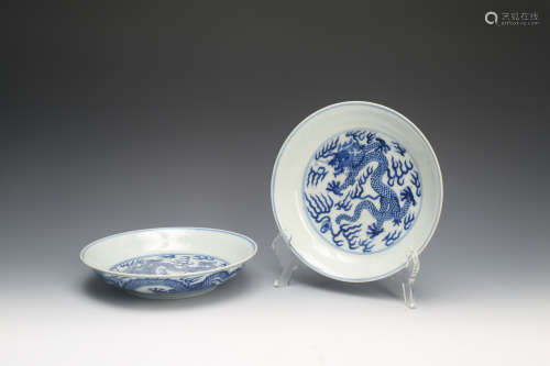 A Chinese Blue and White Porcelain Plates