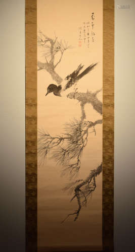 Japanese Scroll Painting of Sparrow