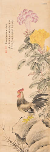 A Chinese Hanging Scroll Painting