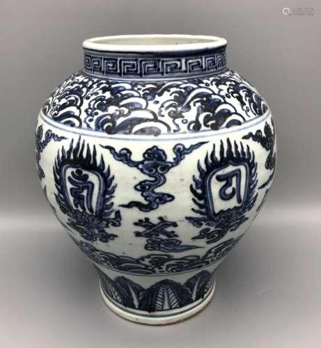 Chinese Blue & White Vase or Jar