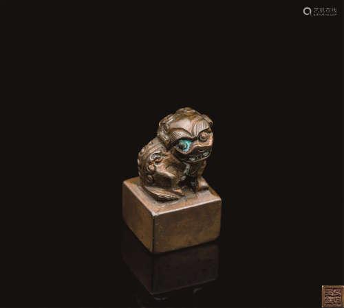 清代(1644-1911) 铜鎏金王鉴自用印章