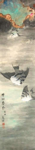 Yang, Shanshen Chinese Painting Scroll