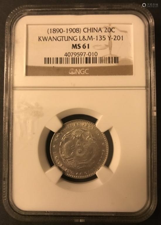Qing D Guangxu Period Silver Ingot