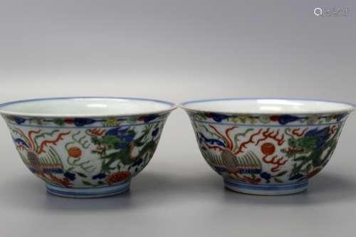 Pair Chinese Doucai porcelain bowls, Kangxi mark.