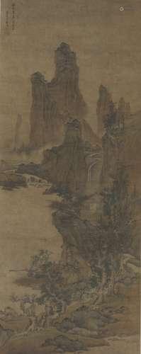 刘度 (活跃于1630-1672) 仿李成山水