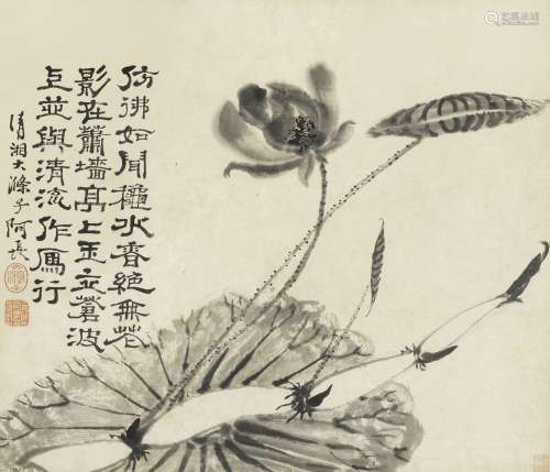 石涛(原济) 1642-1718 荷藕
