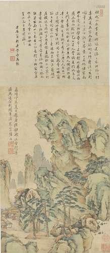 陆治 1496-1575 仿荆关山水