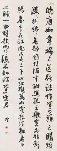 钱沣 1740-1795 行书论韦庄诗短文