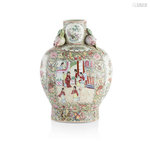FAMILLE ROSE MOON FLASK