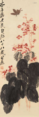 Butterfly and Begonia  Qi Baishi (1864-1957)