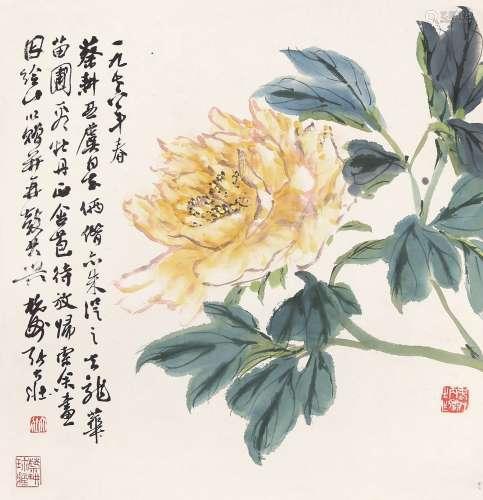 张大壮(1903~1980) 牡丹 立轴 设色纸本