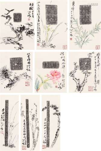 张大根(b.1936) 题画铜器拓片 镜心 设色纸本