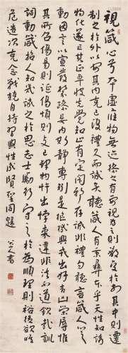 朱耷(1626~1705)(款) 书法 立轴 水墨纸本