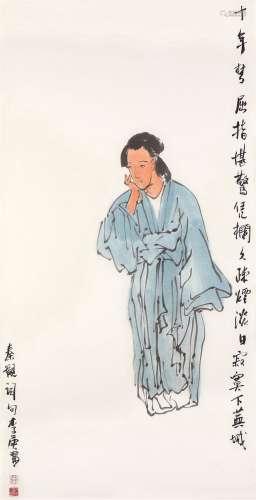 李庚(b.1950) 人物 镜心 设色纸本