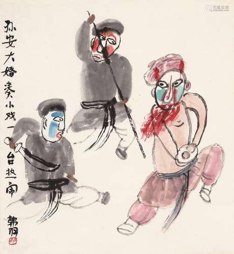 韩羽(b.1931) 戏曲人物 立轴 设色纸本