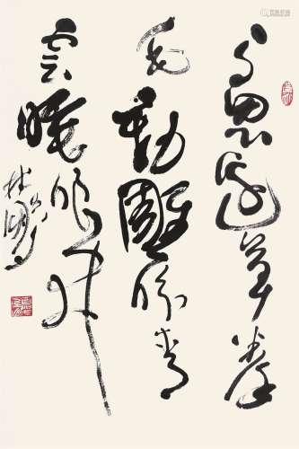 林鹏(b.1928) 草书 立轴 水墨纸本