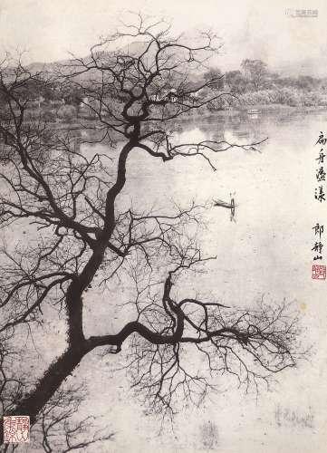 郎静山(1892~1995) 湖光树影 镜心 摄影