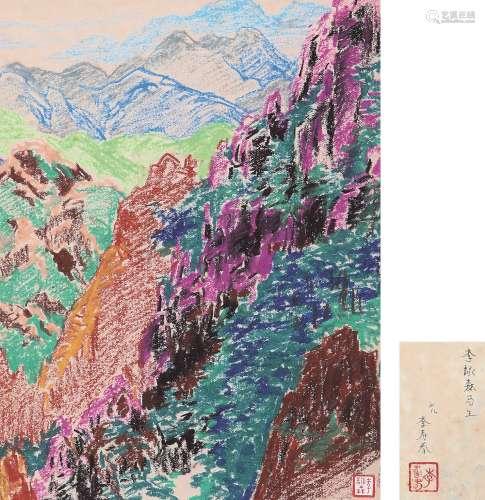 李咏森(1898~1998) 无题 镜心 纸本