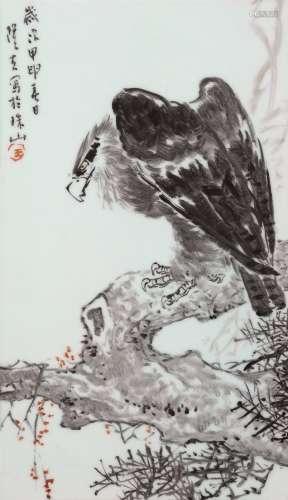 近现代 王隆夫粉彩老鹰瓷板