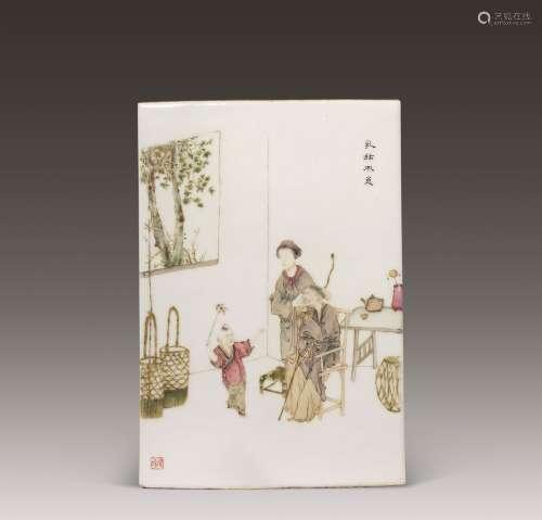 王琦粉彩人物瓷板