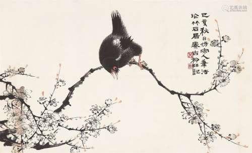 秦谷柳(1909~1976) 花鸟 镜心 设色纸本