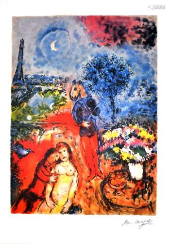 MARC CHAGALL (After) Serenade Print, I279 of 500