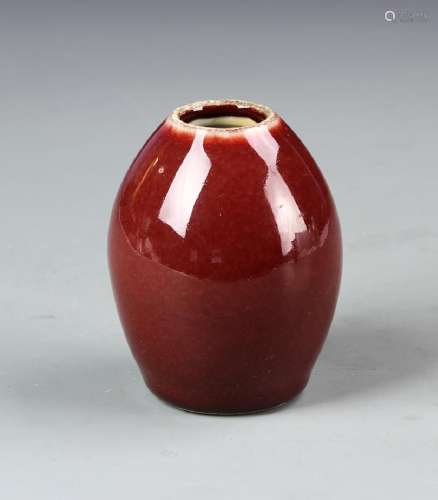 Chinese Jun Yao Water Pot