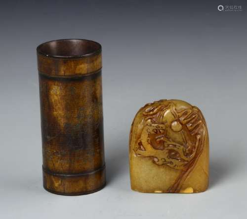 Chinese Stone Seal Chop and Brush Pot