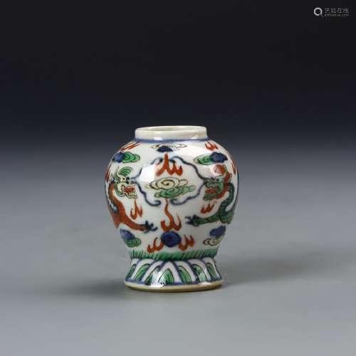 Chinese Mini Wucai Dragon Jar