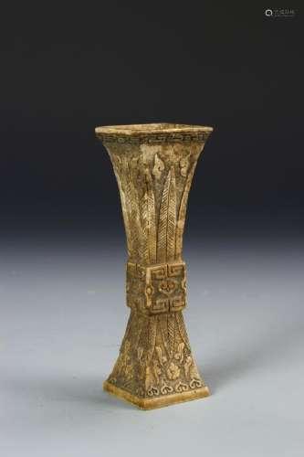 Chinese Mini Stone Square Gu Vase
