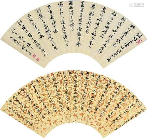 张元骥(1870~1968) 钱崇威(1884~1948) 行书 扇面 水墨纸本/洒金