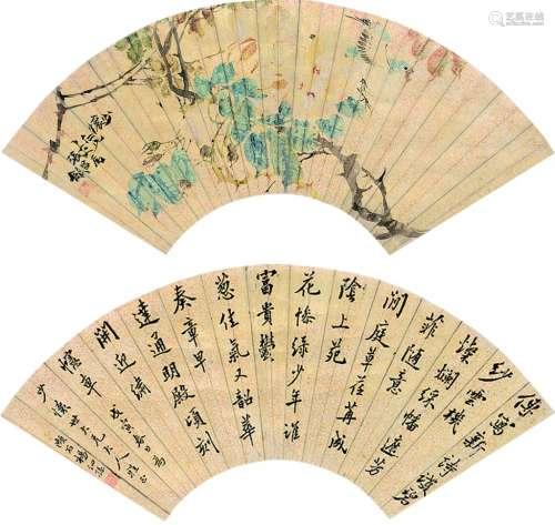 杨泗孙(1823~1889) 张昌龢(#) 扇面双挖 立轴 设色洒金笺