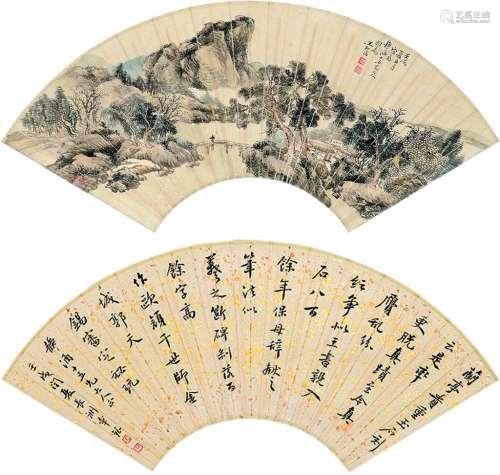 章钰(1864~1937) 王相治(#) 扇面双挖 立轴 水墨洒金笺 设色绢本