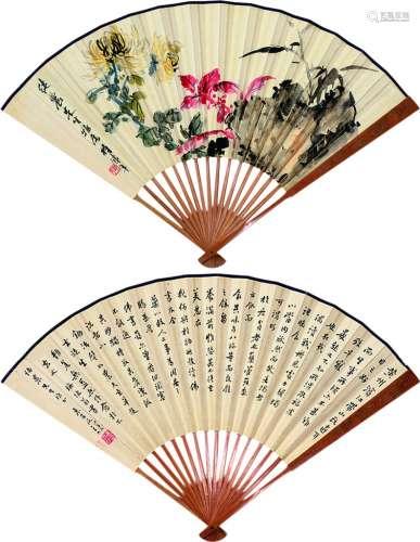 符铁年(1886~1947) 袁希洛(1876~1962) 花卉 书法 成扇 设色纸本