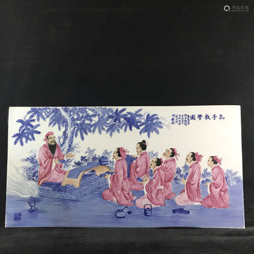 Chinese Blue and White with Famille Rose Panel Painte with Confucius and His Students Marked