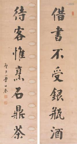 华世奎(1863~1941) 行书七言联 对联 水墨纸本