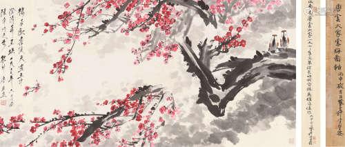 唐云(1910~1993) 1977年作 雪梅图 横批 设色纸本