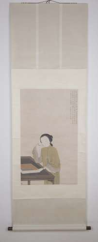 A Chinese Scroll Painting, Wu Your, Lady