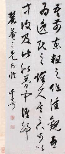 吴鼒(1755~1821) 行书 立轴 洒金笺