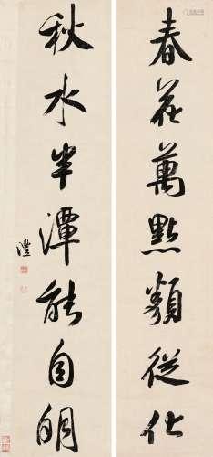 钱沣(1740~1795) 行书七言联 对联 纸本