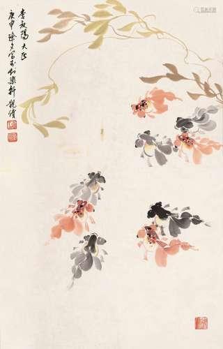 潘觐缋(1917~1996) 庚申(1980)年作 鱼乐图 立轴 设色纸本