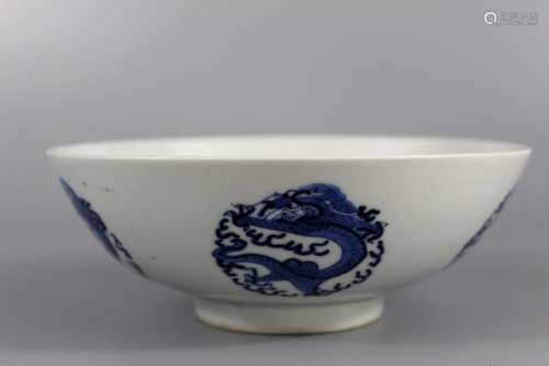 Chinese blue and white porcelain bowl, 19th Century.