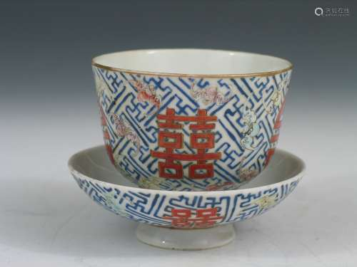 Chinese Famille Rose Porcelin Teacup, Tongzhi Mark and