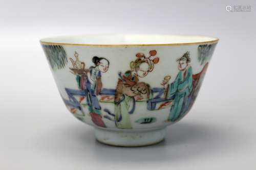 Chinese famille rose porcelain cup, early 20th Century.