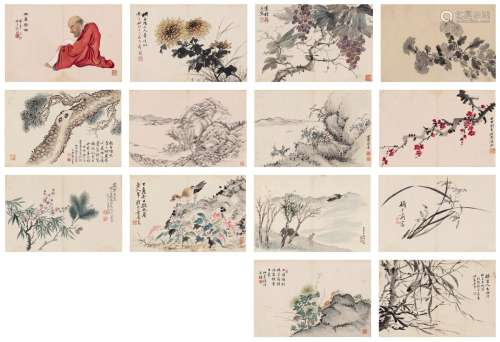 陈从周(1918~2000)等 书画册 (十四帧) 册页 设色纸本