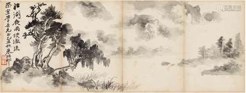 朱梅邨(1911~1993) 1985年作 夜雨横江图 镜片 水墨纸本