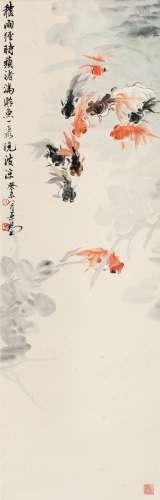 汪亚尘(1894~1983) 1943年作 游鱼戏水图 立轴 设色纸本