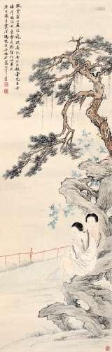 冯超然(1882~1954) 1930年作 仕女读书图 立轴 设色纸本